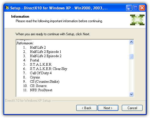 DirectX10 RC2 Fix 3 compatible games