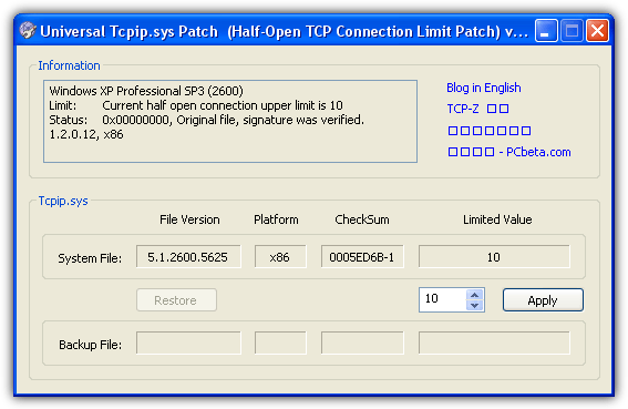 universal tcpip patch