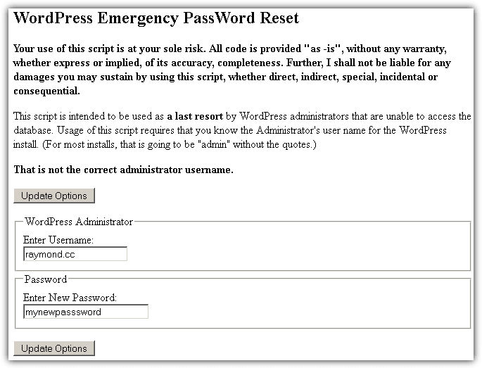 wordpress emergency password reset