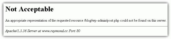 Wordpress 406 Not Acceptable post.php