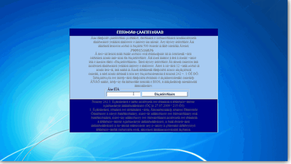 WindowsSecurity Ransomware